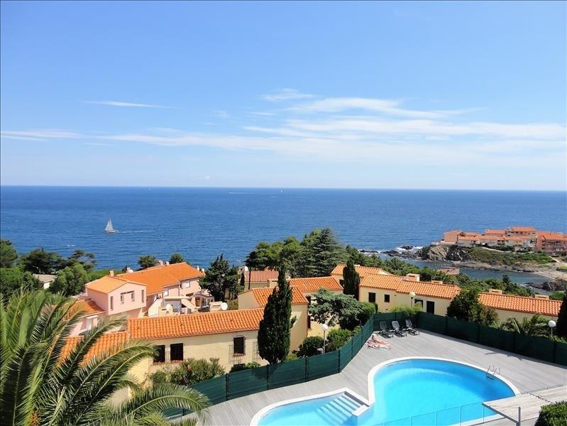 Vente appartement Collioure 349000€ - Photo 8