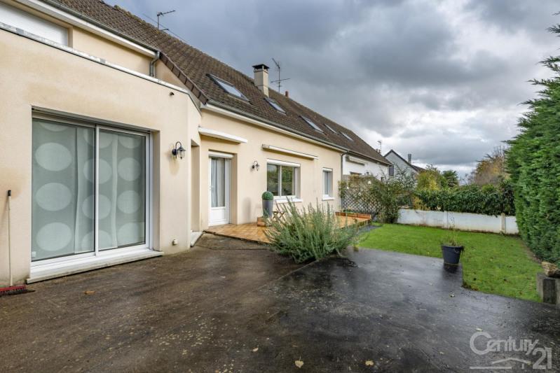 Verkauf haus Herouville st clair 299900€ - Fotografie 12
