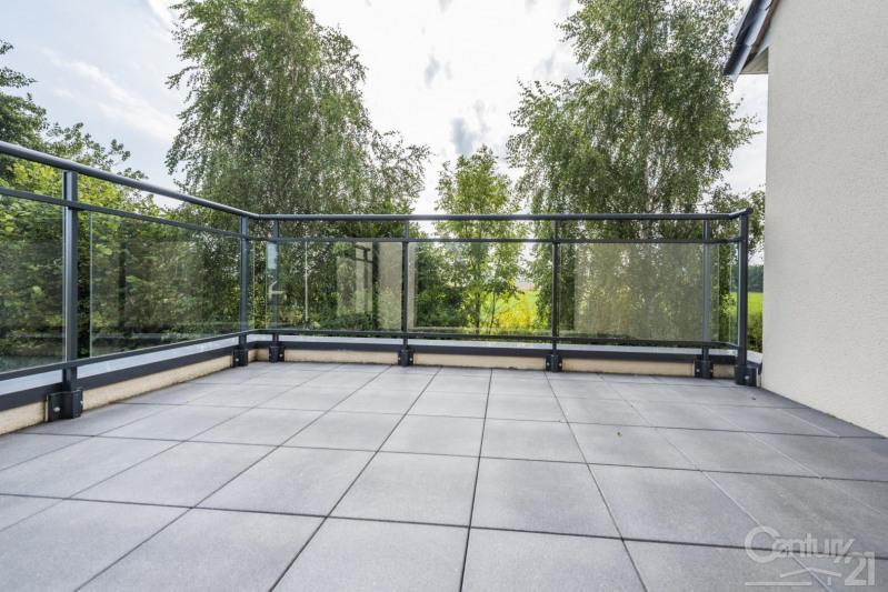 Verkoop  huis Ouistreham 449900€ - Foto 9