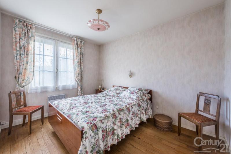 Продажa дом Caen 168000€ - Фото 4