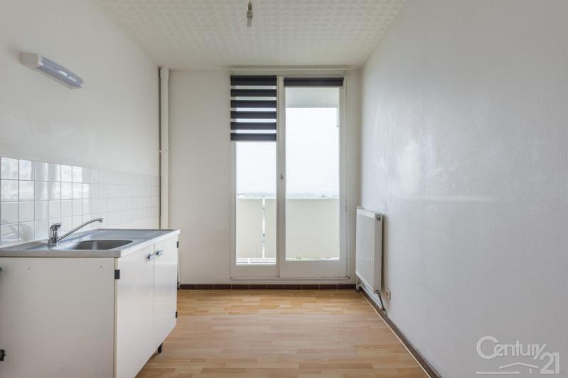 Продажa квартирa Caen 77000€ - Фото 4