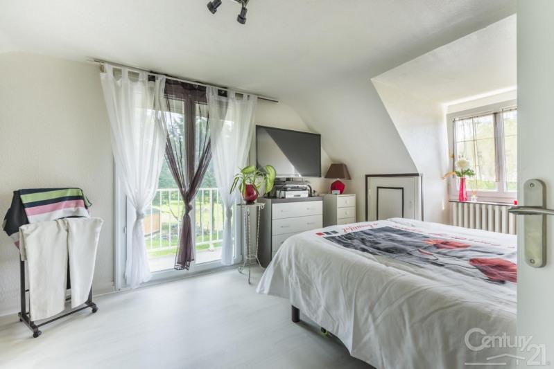 出售 住宅/别墅 Caen 249000€ - 照片 8