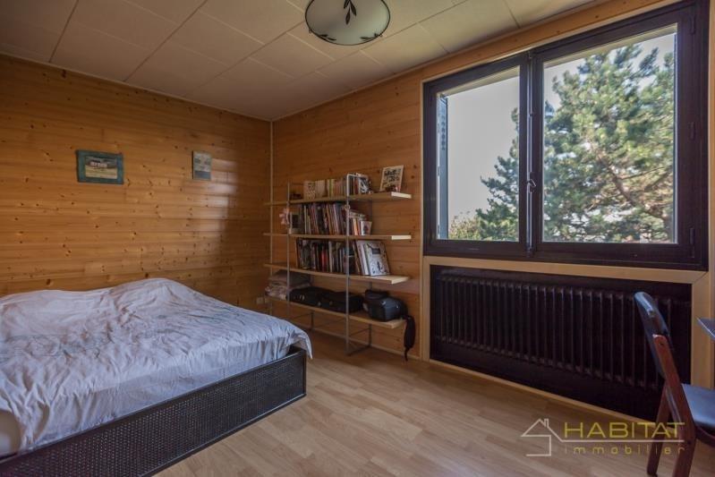 Sale house / villa Noisy le sec 499000€ - Picture 7