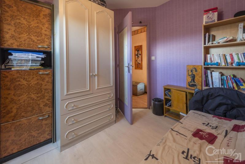 Venta  casa 14 219000€ - Fotografía 10