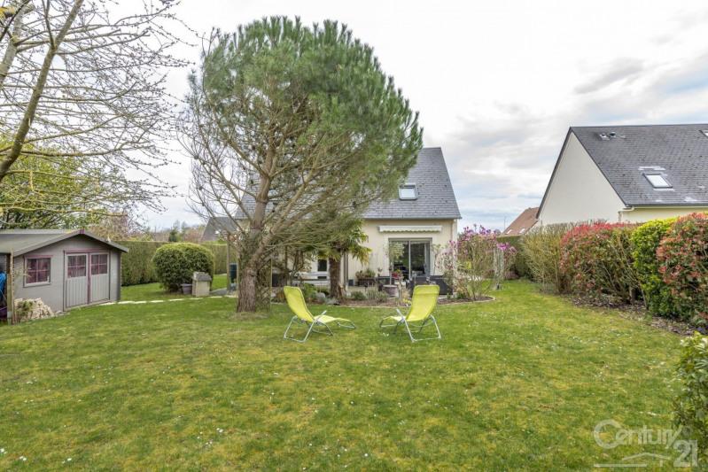 Verkoop  huis Benouville 268000€ - Foto 12