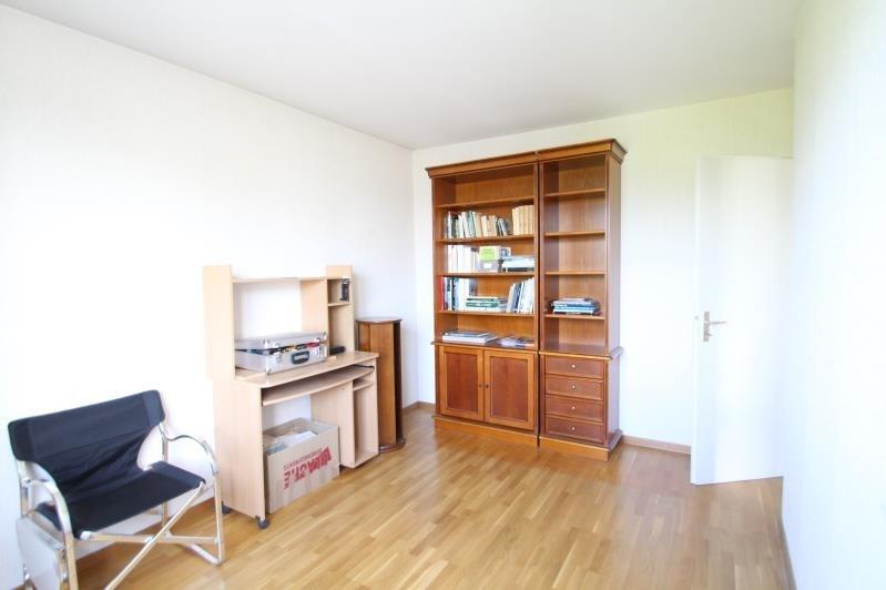 Vente appartement Bassens 252900€ - Photo 5