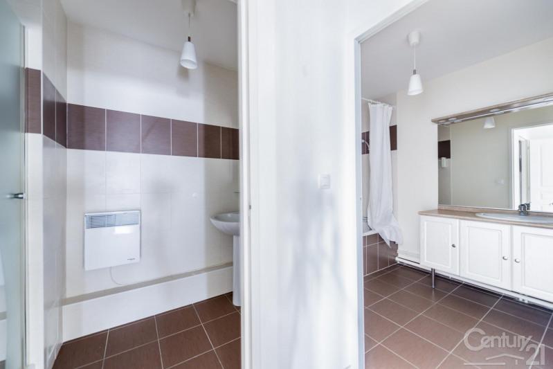 出售 公寓 Caen 237000€ - 照片 6