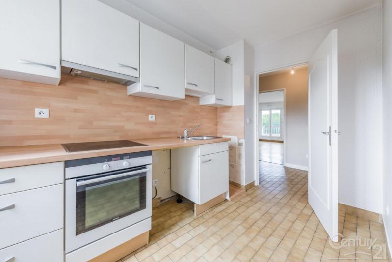 Revenda apartamento Caen 284000€ - Fotografia 7