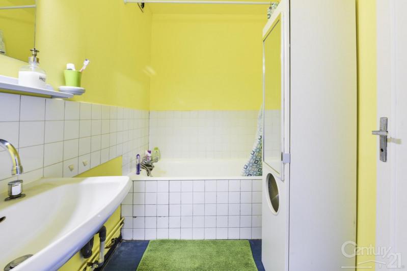Vente appartement Caen 70000€ - Photo 6