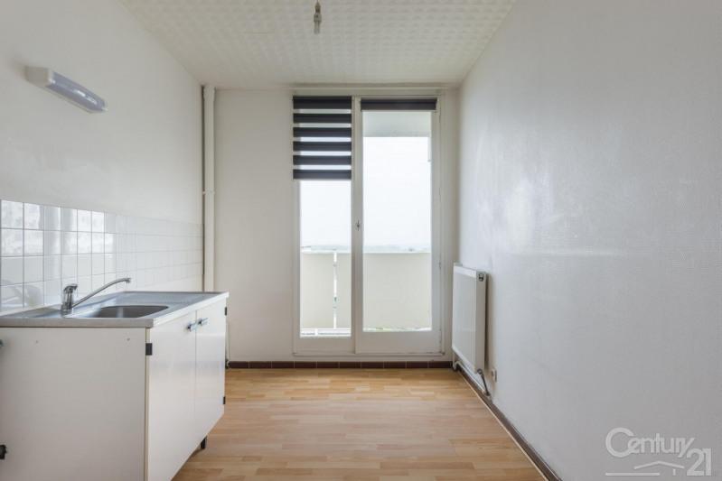 Vente appartement Caen 83000€ - Photo 1