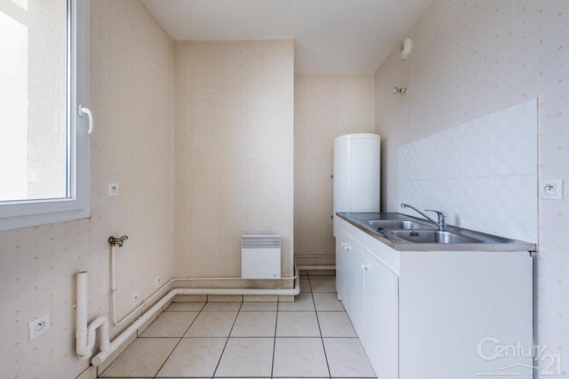 Vente appartement 14 125000€ - Photo 8