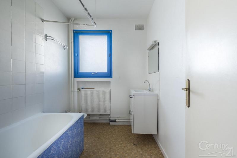 Vente appartement Caen 76500€ - Photo 6