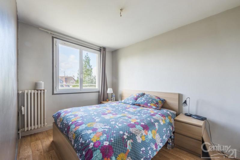 Vente appartement Caen 142000€ - Photo 7