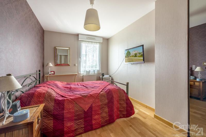 Revenda apartamento Caen 236000€ - Fotografia 2