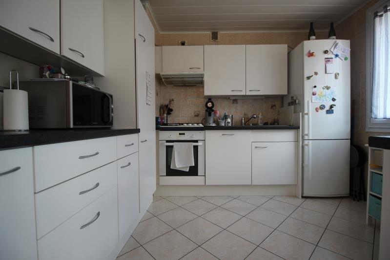 Vente appartement St pierre en faucigny 170000€ - Photo 1