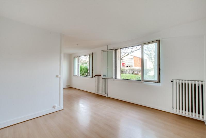 Vente appartement Montreuil 195000€ - Photo 1