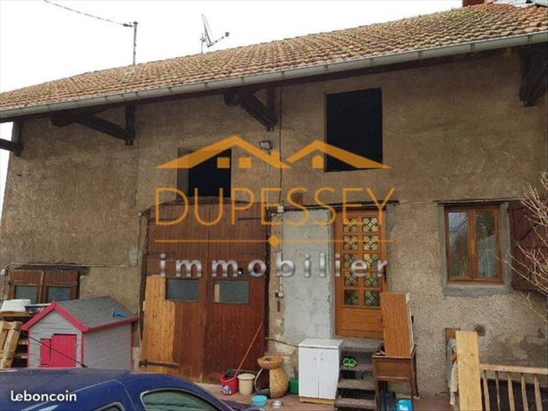 Vente maison / villa St beron 125000€ - Photo 3