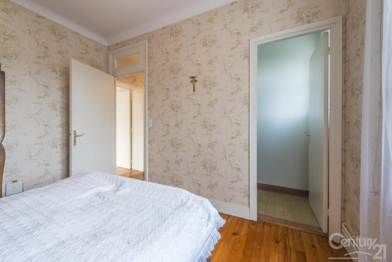 Vente maison / villa Caen 269000€ - Photo 15