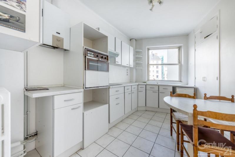 Продажa квартирa Caen 322265€ - Фото 6