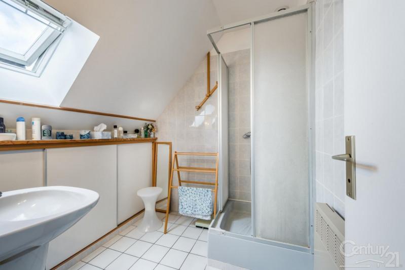 Vente maison / villa Caen 275000€ - Photo 12