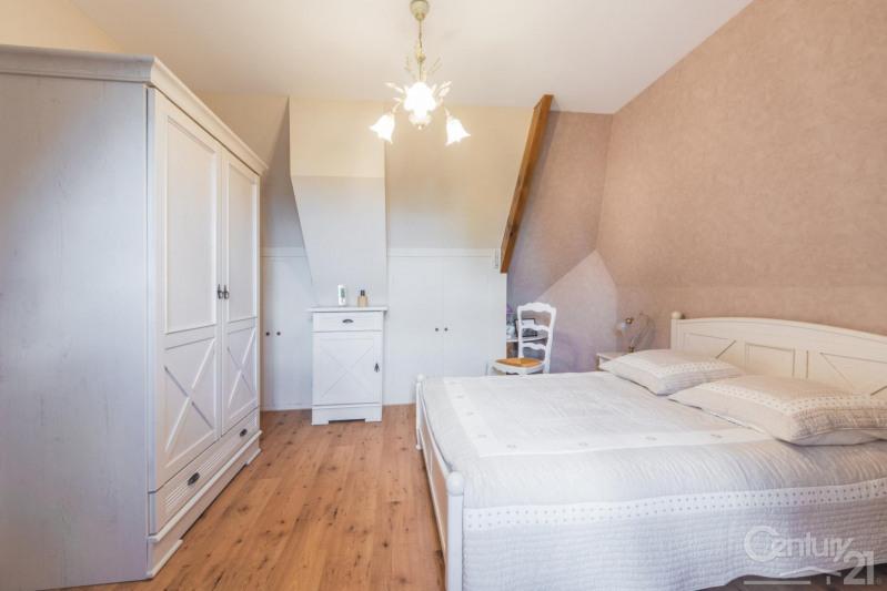 出售 住宅/别墅 Caen 488250€ - 照片 12
