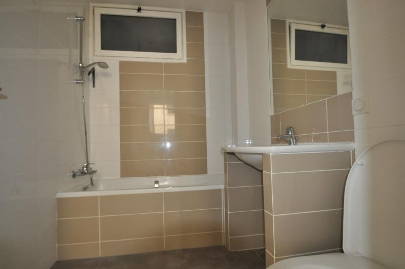 Location appartement Paris 8ème 1095€ CC - Photo 6