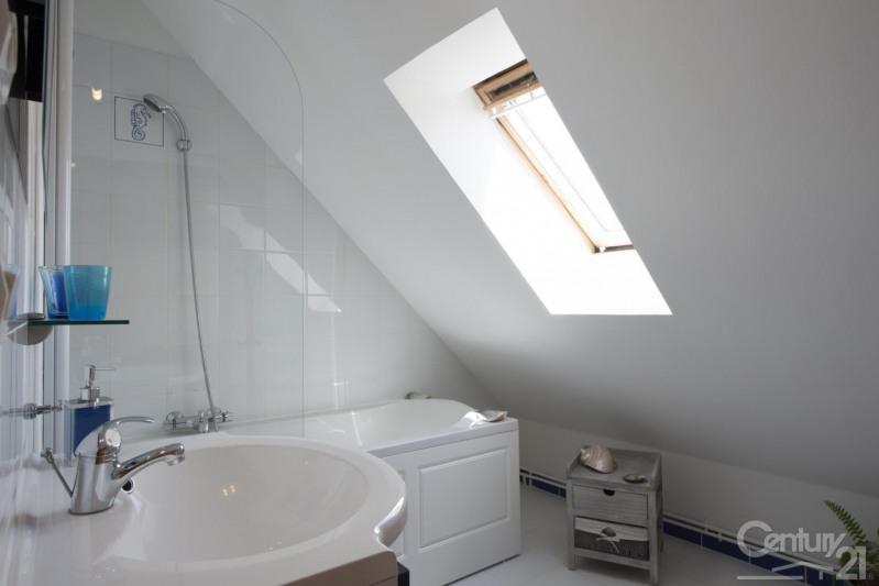 Vente de prestige maison / villa Maizet 650000€ - Photo 15