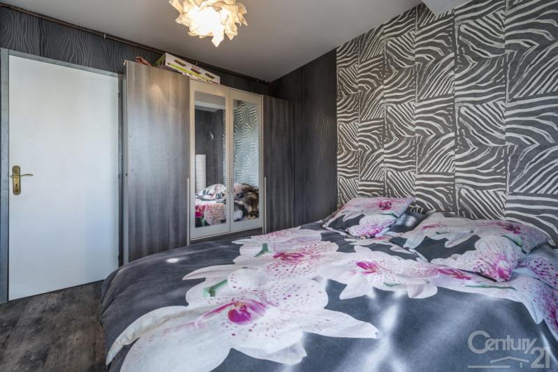 Venta  casa 14 219000€ - Fotografía 5