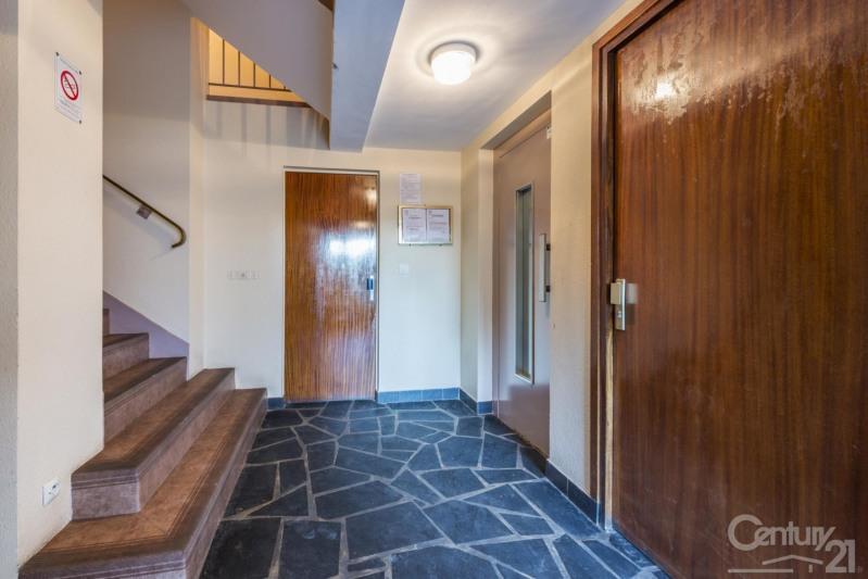 出售 公寓 Caen 69500€ - 照片 4