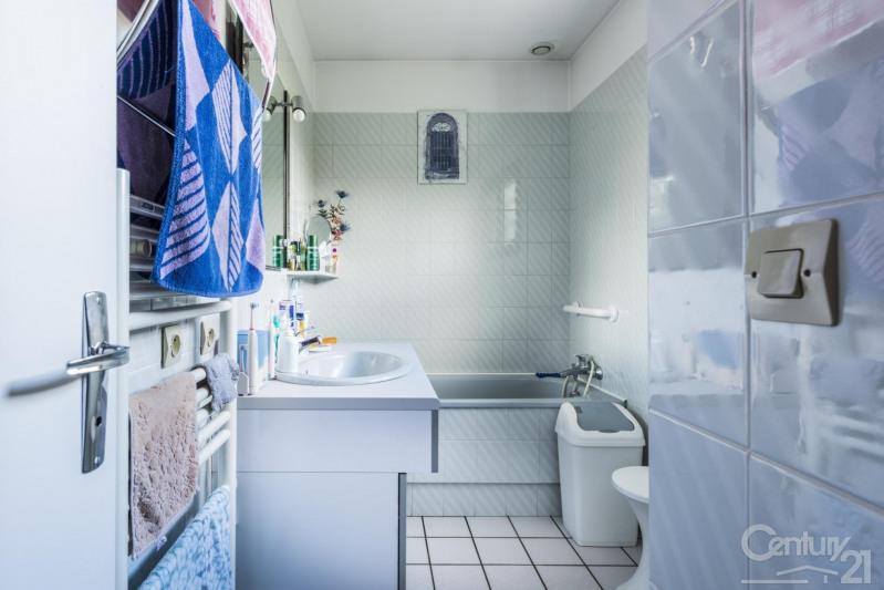 Vente maison / villa Caen 275000€ - Photo 7