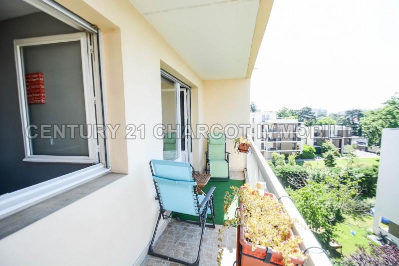 Vente appartement Lyon 5ème 210000€ - Photo 1