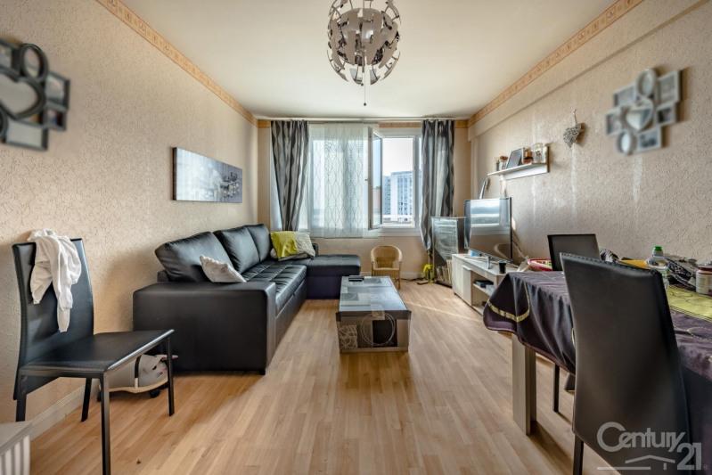 Vente appartement Herouville st clair 92500€ - Photo 1