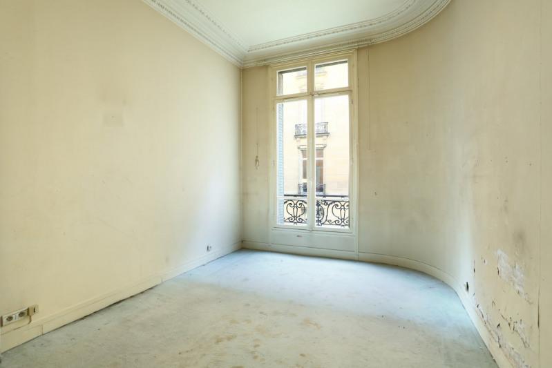 Verkoop van prestige  appartement Paris 16ème 2650000€ - Foto 6