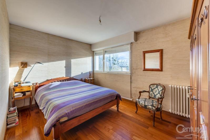Vente appartement Herouville st clair 150000€ - Photo 7