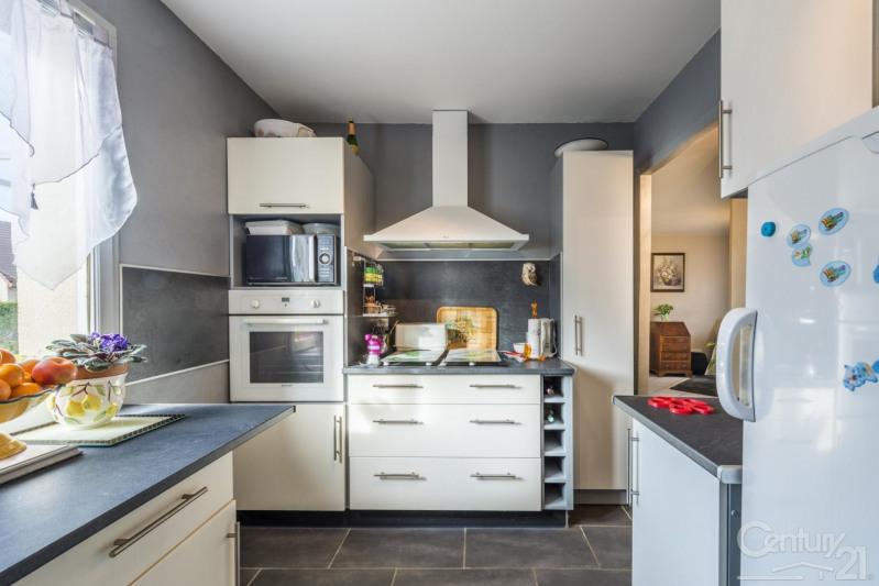 Verkoop  huis Bretteville sur laize 172000€ - Foto 4