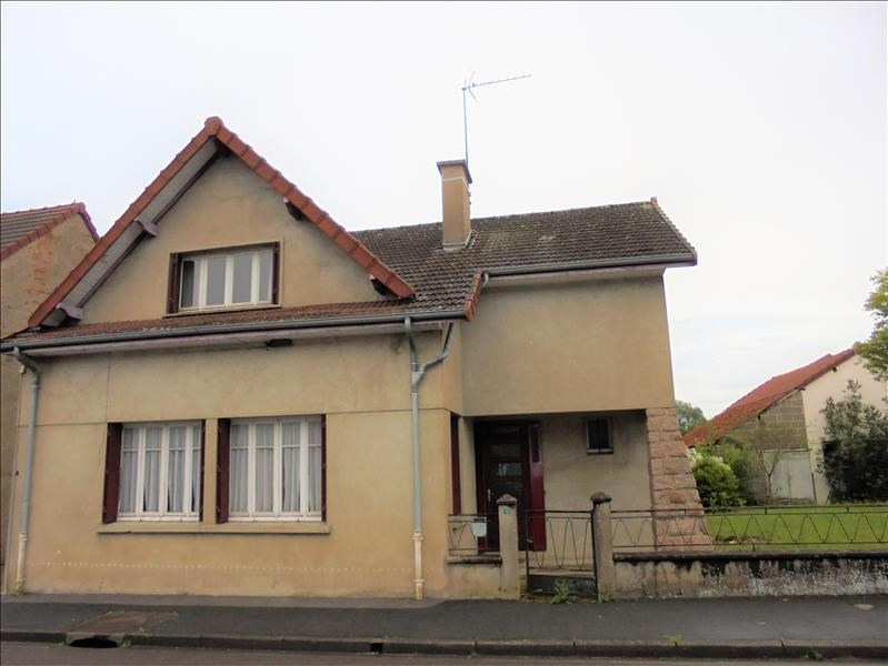 Vente maison / villa Moulins 60 000€ - Photo 1