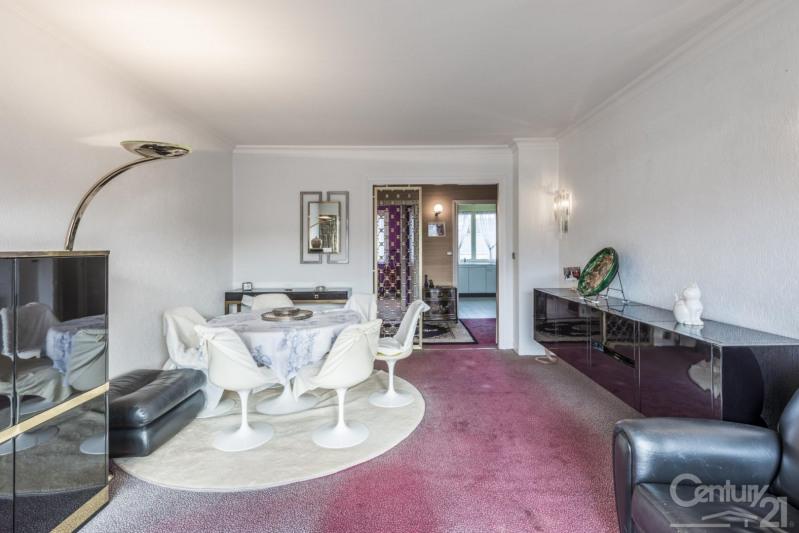 出售 公寓 Caen 289000€ - 照片 5