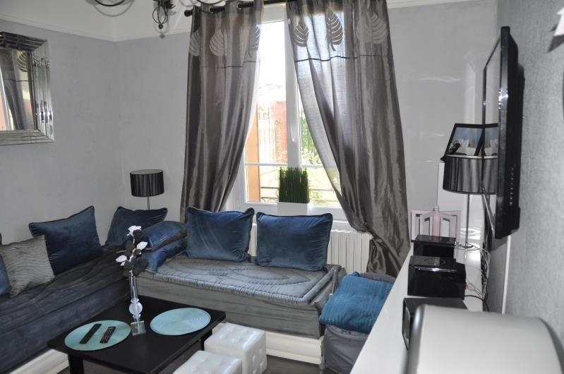 Vente maison / villa Soissons 127000€ - Photo 1