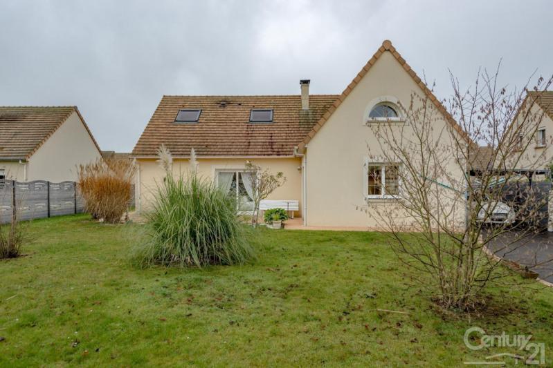 Verkoop  huis Feuguerolles bully 340000€ - Foto 19