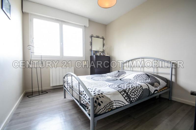 Vente appartement Lyon 5ème 210000€ - Photo 10
