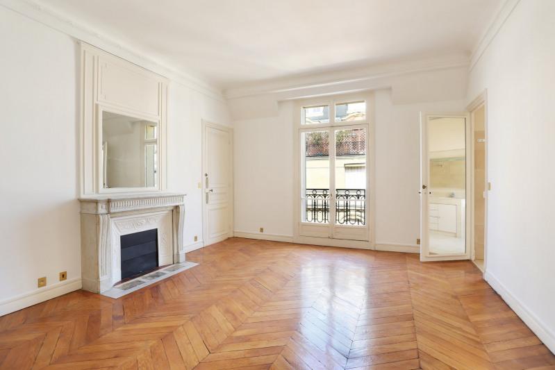 Vente de prestige appartement Paris 16ème 3860000€ - Photo 10