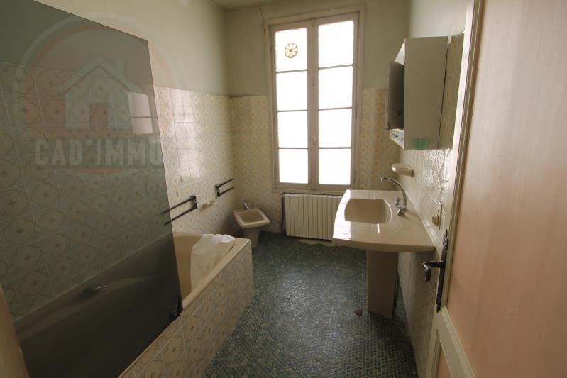 Vente immeuble Bergerac 150000€ - Photo 5