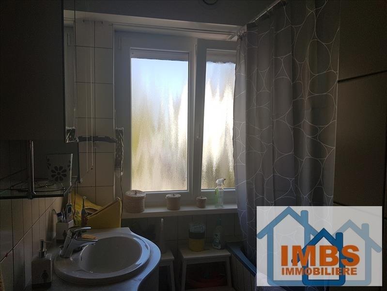 Sale apartment Pfastatt 115000€ - Picture 9