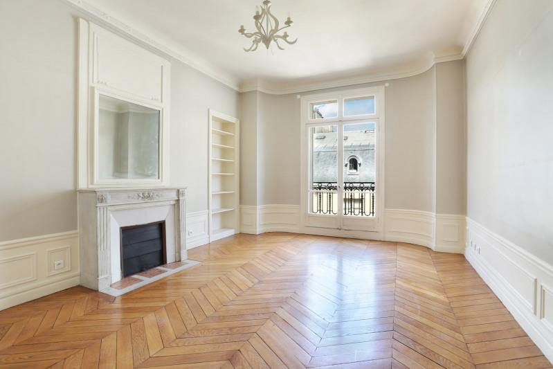 Vente de prestige appartement Paris 16ème 3860000€ - Photo 7