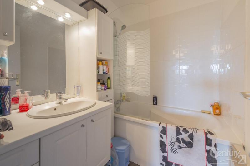 出售 公寓 Caen 134000€ - 照片 4