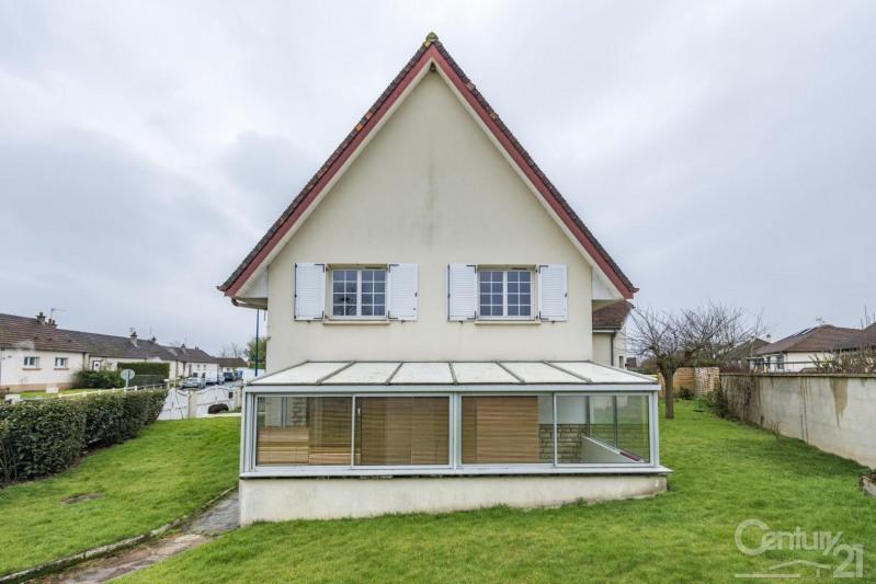 Revenda casa Cuverville 265000€ - Fotografia 17