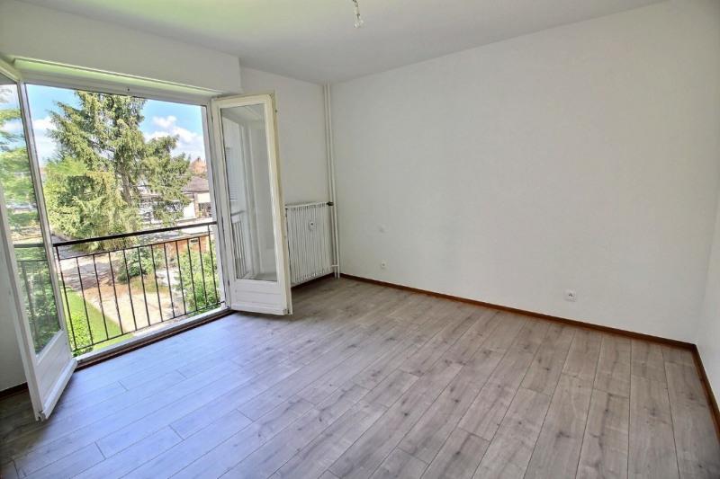 Sale apartment Strasbourg 209720€ - Picture 15