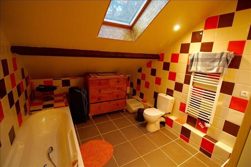 Vente maison / villa Conches en ouche 195000€ - Photo 8