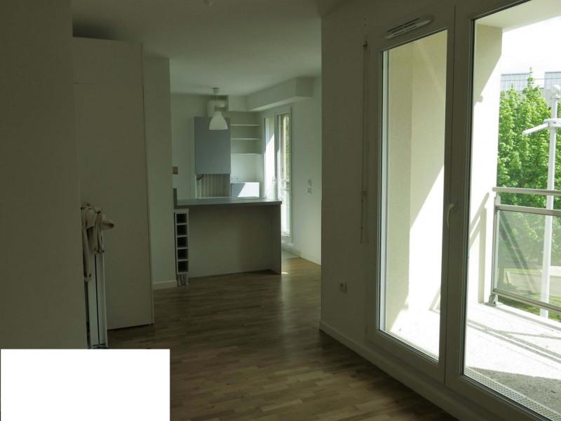 Location appartement Rungis 814,50€ CC - Photo 2