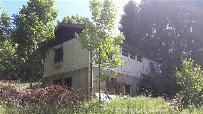 Vente maison / villa Le poizat 87000€ - Photo 5